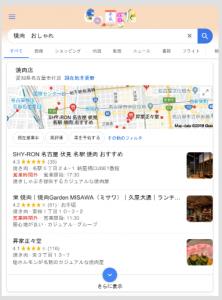 Google3パック