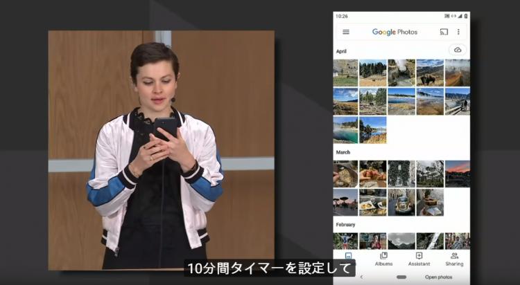 GoogleIO2019Googleアシスタント