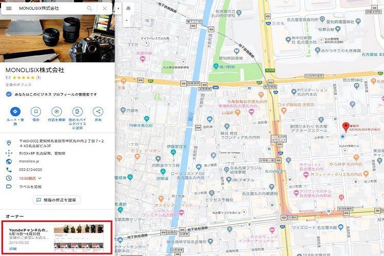 投稿例【マップ】