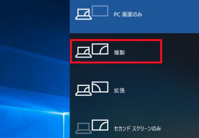 Windowsの場合1